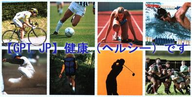 パワーブリーズスポーツイメージ