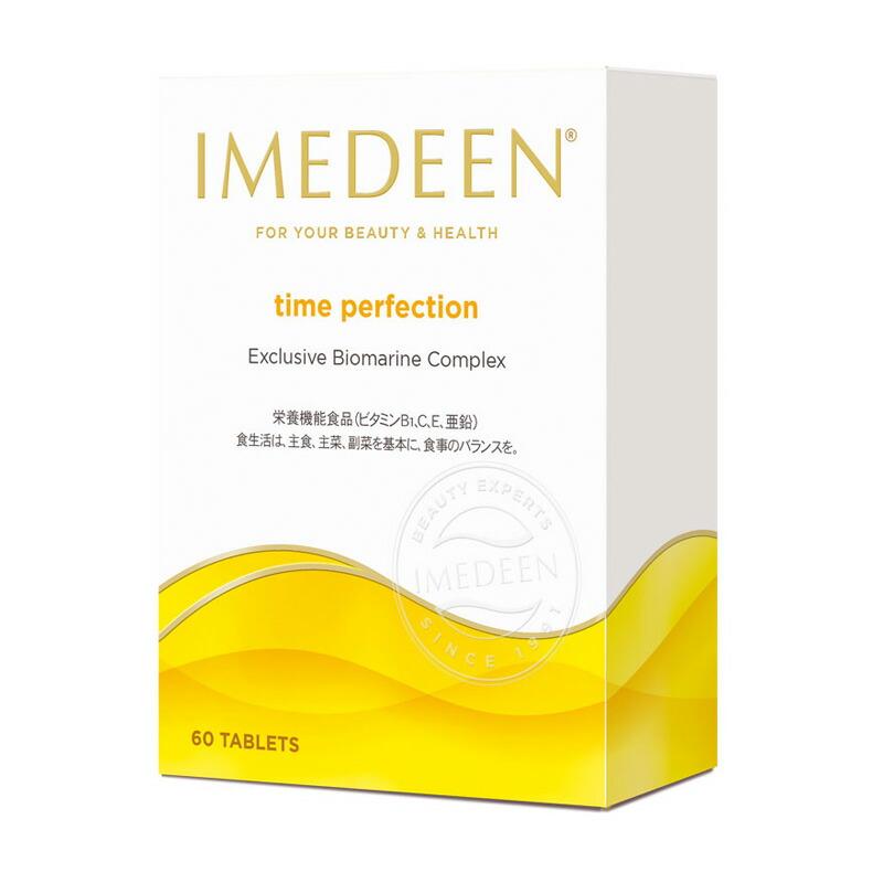 イミディーン,タイムパーフェクション,IMEDEEN,Time Perfection,サプリメント,日本製,ショップチャンネル,加藤タキ
