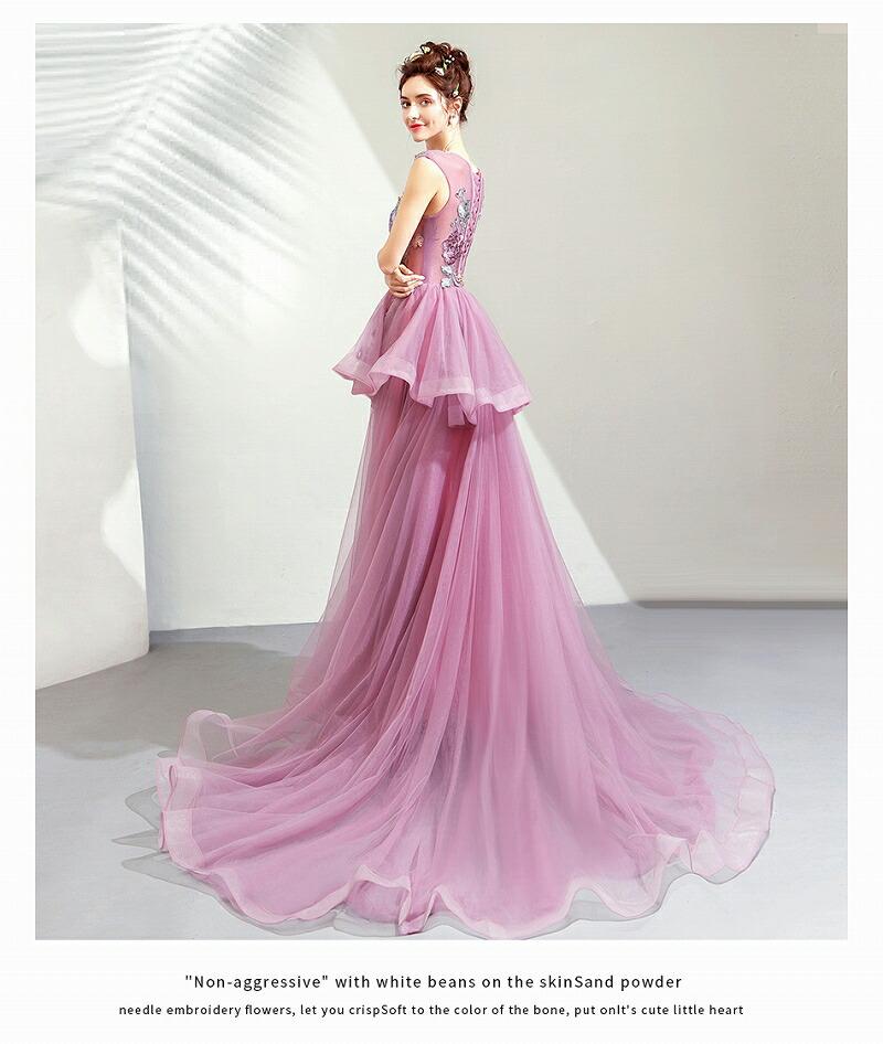 d2f17fe0b1b48 ロキシー Roxy レディース トップス パーカー Cloudy Skies Hoodie Brandied Apricot Heather. ロング ドレス ...