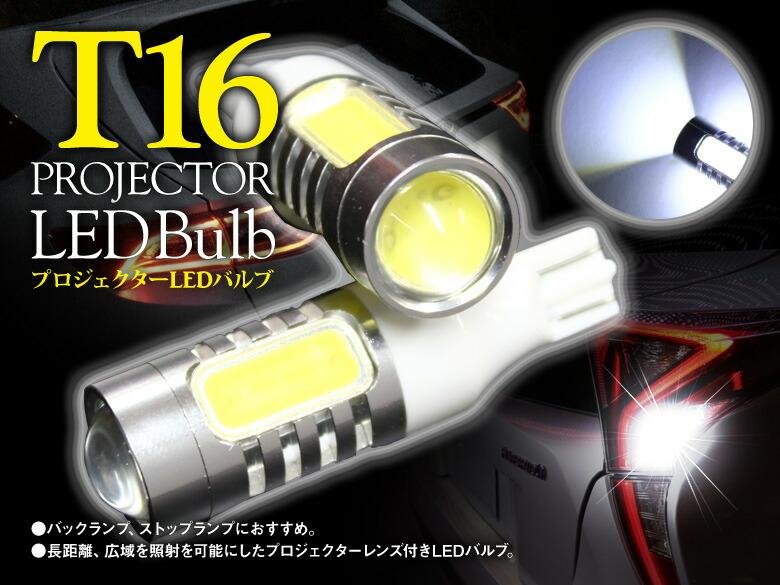 プロジェクター LEDバルブ 6.5W