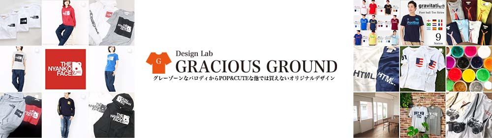 GRACIOUS GROUND