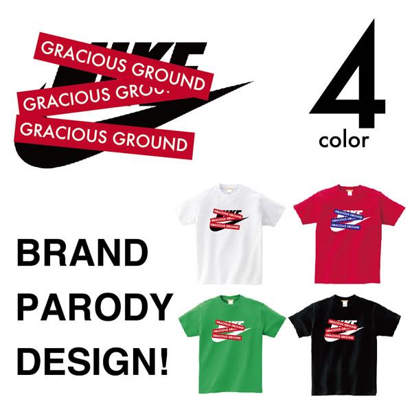 Gracious Ground Brand Parody Designs Ni E Times Gracious Ground
