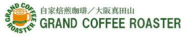 grandcoffee