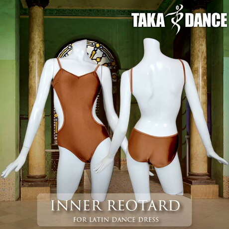 TAKA DANCE タカダンス インナーレオタード(ラテン用)