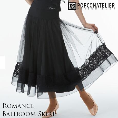 ポップコンアトリエ ロマンス・ダブルフレア・ボールルームスカート