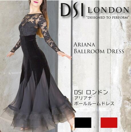 DSIロンドン アリアナ・ボールルームドレス