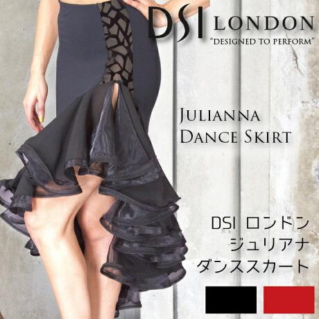 DSIロンドン ジュリアナ・テールカット・ラテンスカート