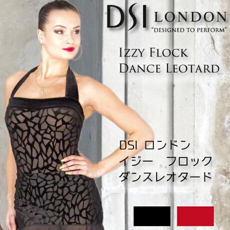 DSIロンドン イジー・フロック・ダンスレオタード