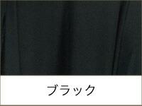 ミアリ ブラック