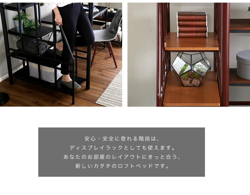 手すり付きでさらに安全。階段に合わせた角度の手すりが安全性をアップ。階段の上り下りをしっかりサポートしてくれます。