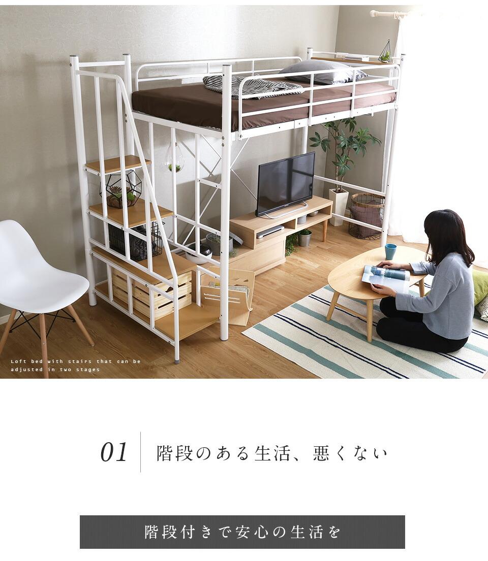会談したがディスプレイスペースに。階段下を有効活用。デッドスペースがディスプレイラックになります。