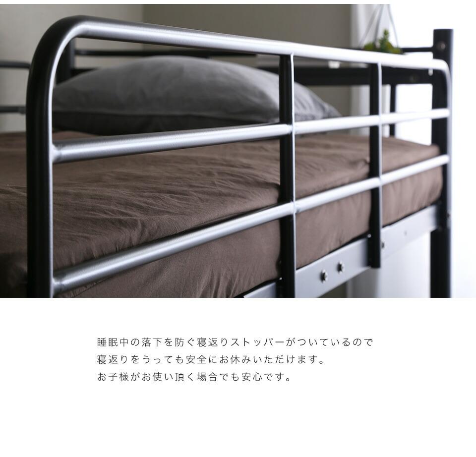 ベッドはやっぱり通気性。床全面がメッシュ仕様なので、布団に湿気がこもりにくく、通気性がいいのでカビにも強いです。メッシュ板部は使用開始時のみパキパキと音がなりますが、支柱とメッシュ板部の固まった塗装が離れたことによる音であり、品質に問題はございませんのでご安心くださいませ。