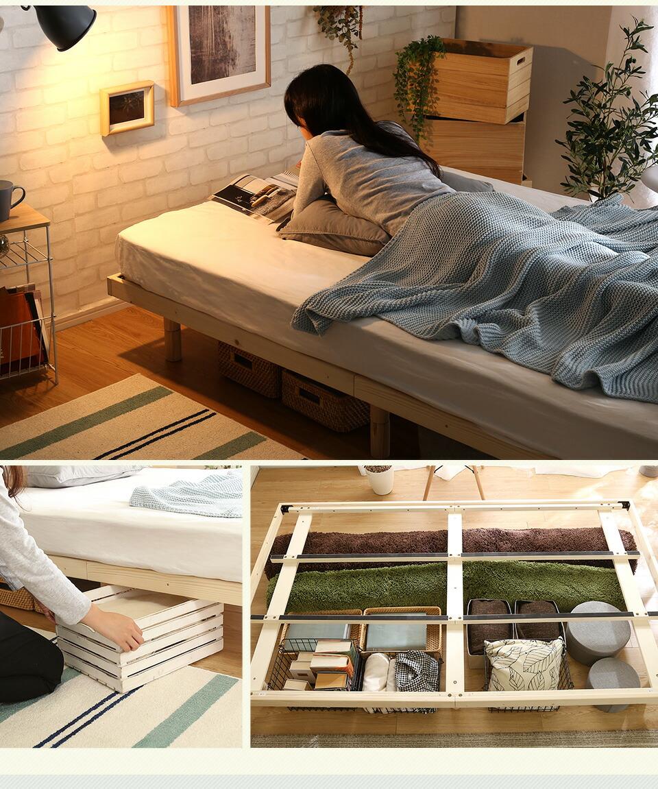 脚が際立つハイスタイル。ベッド下の収納力を最大限生かせ、長尺収納にもたけているすのこベッドです