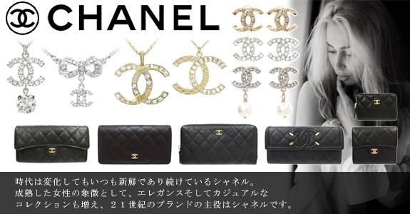 シャネル アクセサリー (Chanel Accessories)