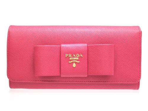 プラダ財布