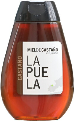 【スペイン国内養蜂会議最優蜂蜜受賞】蜂蜜 ラ・プエラ - LA PUELA- /栗の蜂蜜/CASTANO