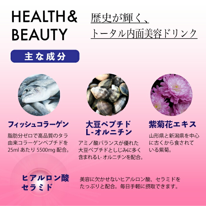 healthy&Beauty