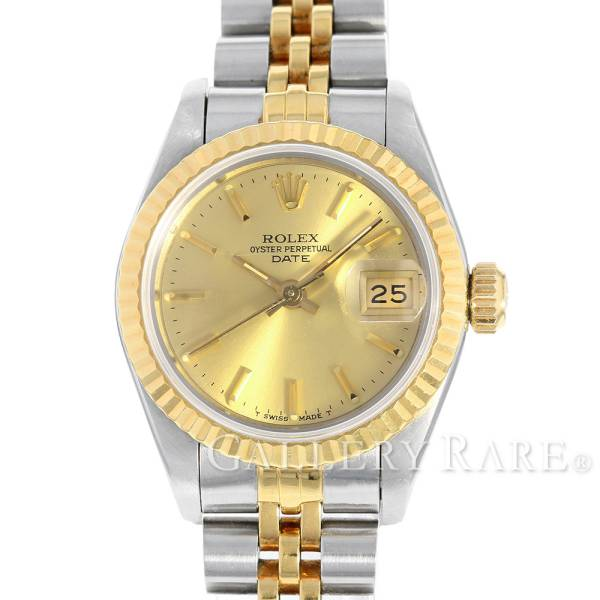 ロレックス デイトジャスト コンビ K18YG 8番 69173 ROLEX レディース腕時計 ウォッチ シャンパン文字盤