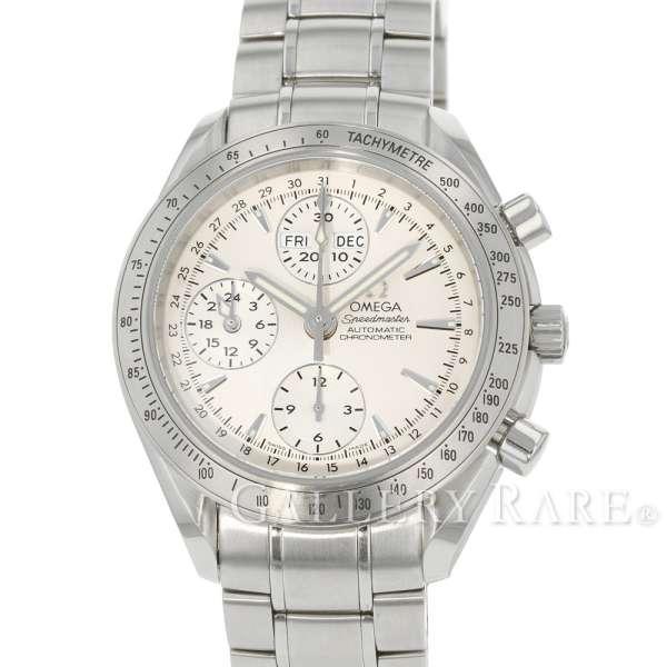 オメガ スピードマスター デイデイト クロノグラフ トリプルカレンダー 3221.30 OMEGA 腕時計