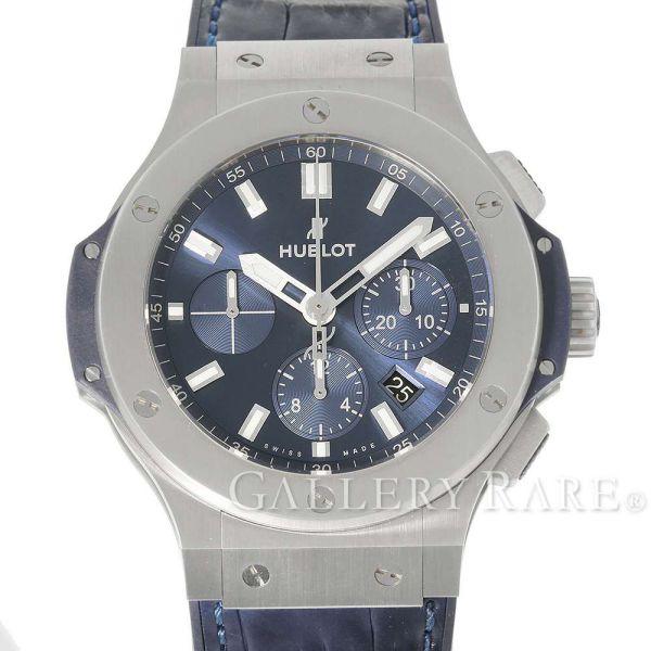 ウブロ ビッグバン スチール ブルー STEEL BLUE 301.SX.7170.LR HUBLOT 腕時計 【中古】