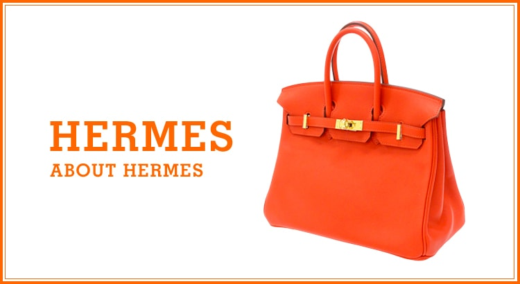 HERMES ABOUT HERMES