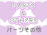 PARTS & OTHERS