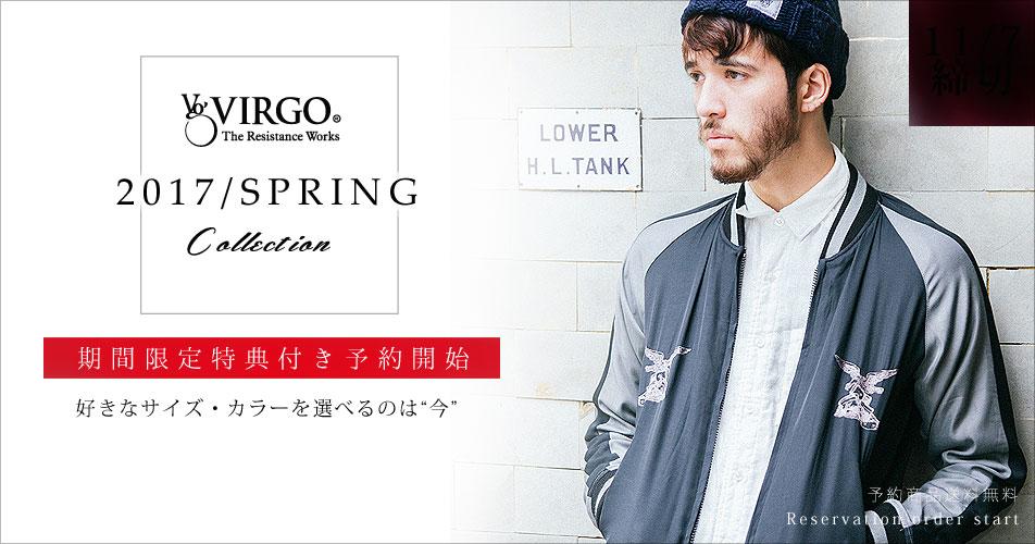 VIRGO-2016春
