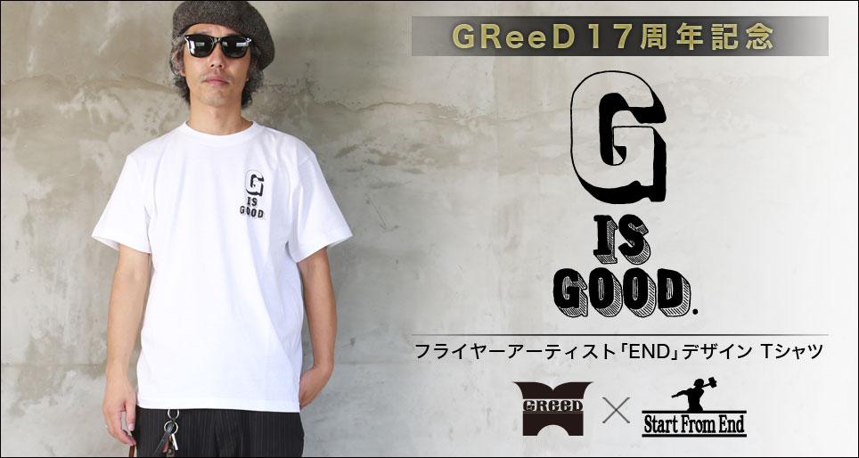 GReeD17thTシャツ