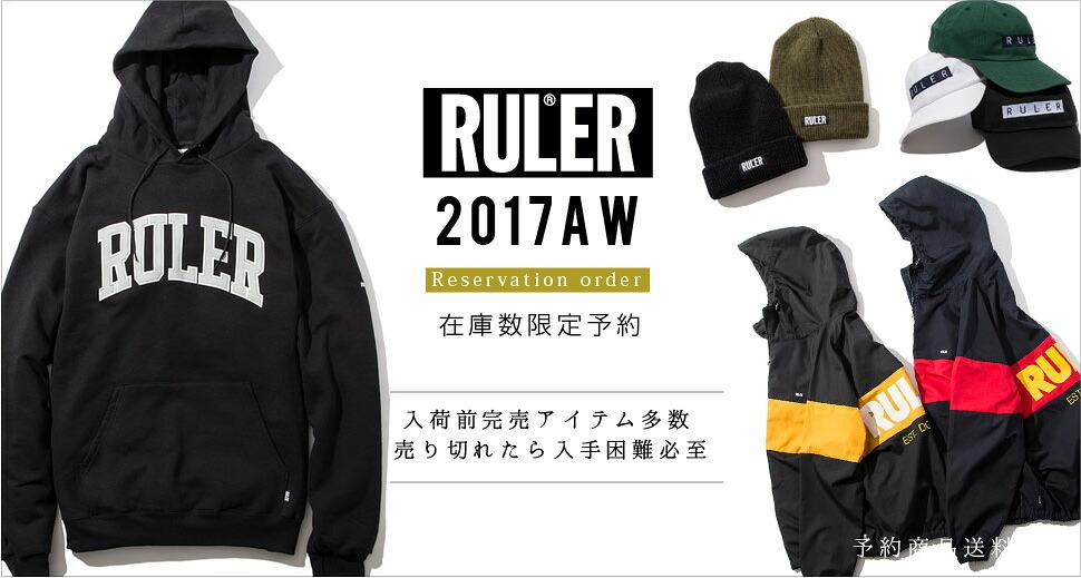 RULER2017秋冬