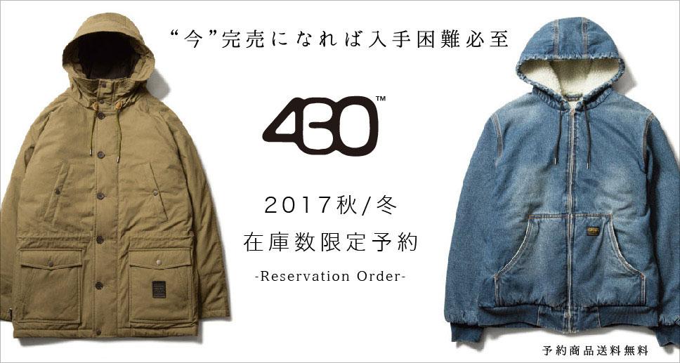 430 2017秋冬