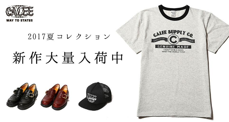 CALEE(キャリー)通販