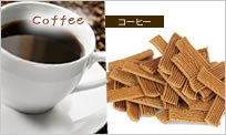 おからクッキー コーヒーー