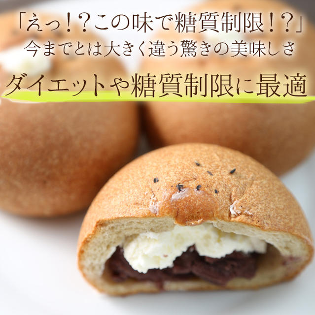 オーツ麦ふすまパンアンクリーム
