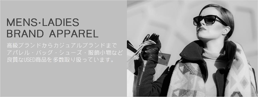 GREEN紹介