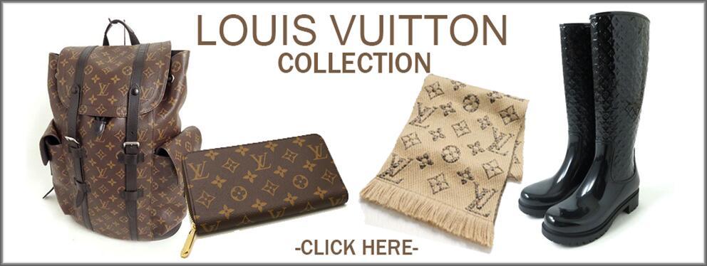 VOUIS VUITTON COLLECTION