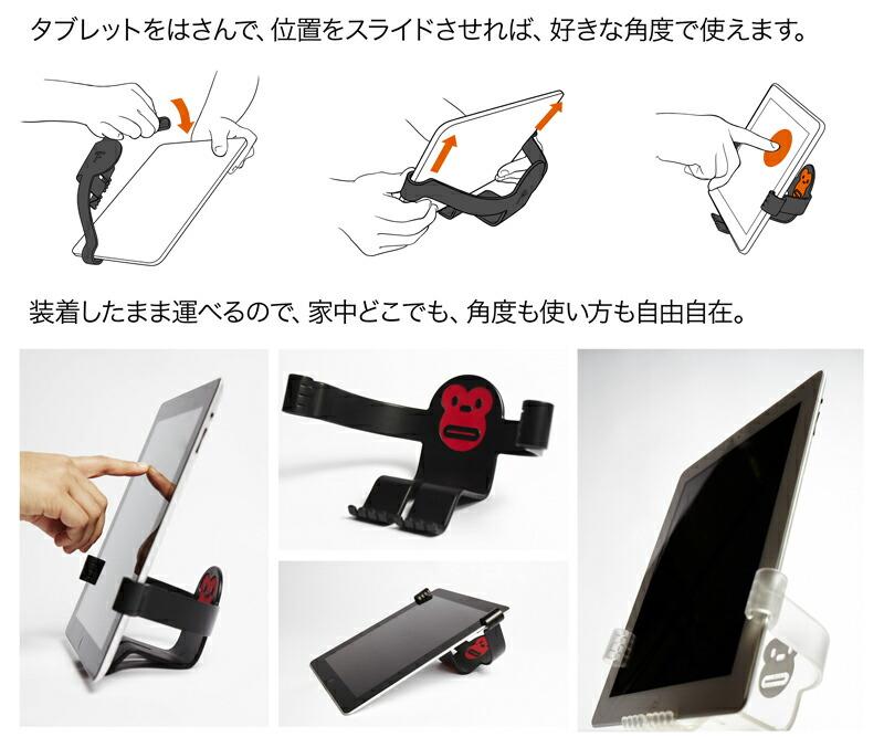 使い方は簡単、装着したまま運べるので、家中どこでも使えます