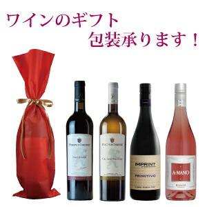 ワインギフト_レフト