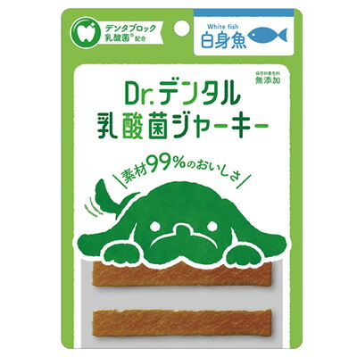 Dr.デンタル 乳酸菌ジャーキー 白身魚