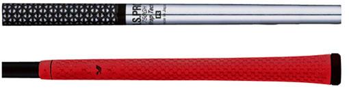 N.S.PRO 750GH Wrap Tech