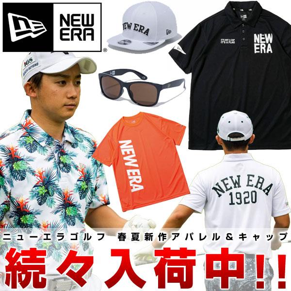 ne21sswear