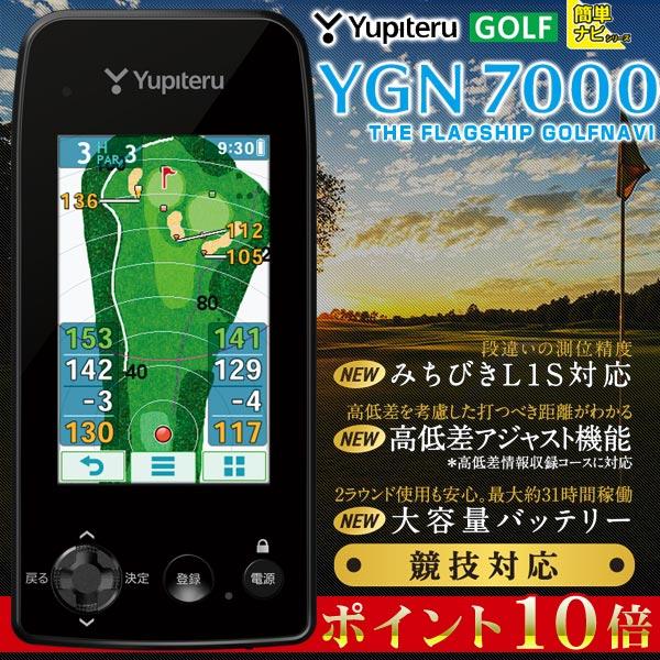 YGN7000