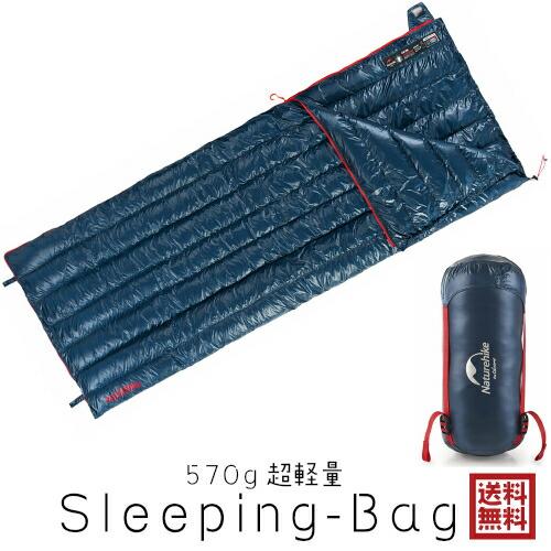 寝袋570