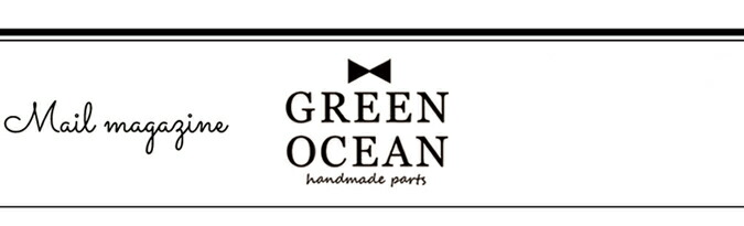 GreenOceanメルマガヘッダー