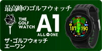 THE GOLF WATCH A1