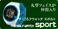 THE GOLF WATCH sport