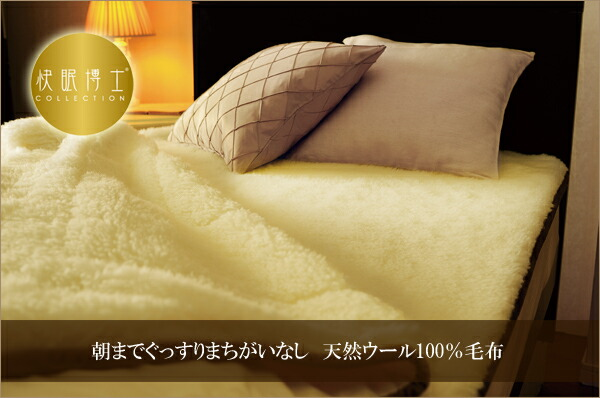 greenpackskan  Premium ソフゥール kneeling blanket ( semi-double ... 649009d30