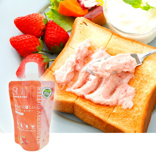 豆乳クリームバターいちご