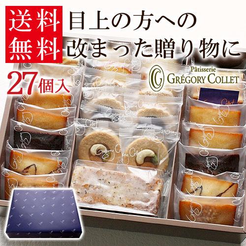 ガトーセック・スペシャル