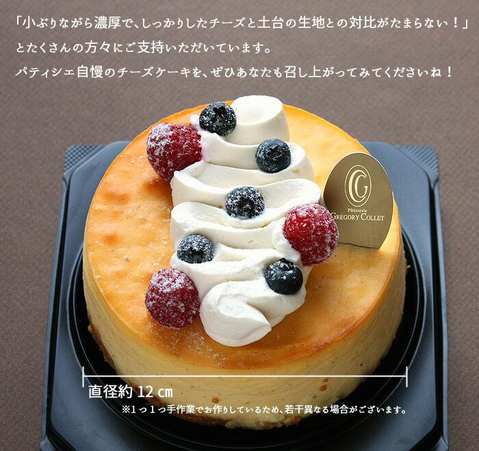 神戸の本当に美味しいソフトクリームの ...