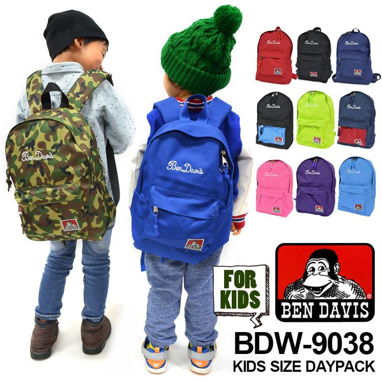 Ben bdw9038